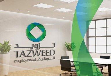 Tazweed